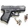 Firearms - Weapons